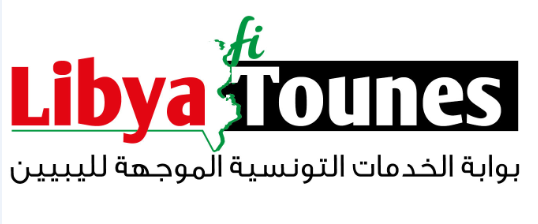 libya-fi-tounes